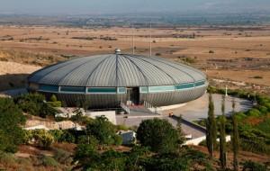 ODTÜ Kuzey Kıbrıs Kampüsü Haritası